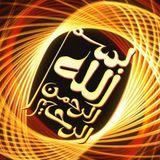 al-Quran parah-20