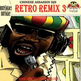 RETRO REMIX 3