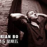 Udance CN Radio Global Guest Dj Show with Florian Bo