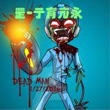 Dead Man (Dead World 8)