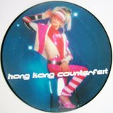 Put the Needle on the Record – Hong Kong Counterfeit