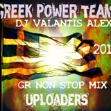 Greek Power Team Non Stop Mix 2013