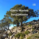 Soulful House 2 House | mixtape 1501
