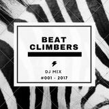 DJ Mix 001 - 2017