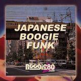 80's Japanese Boogie Funk Vol.1