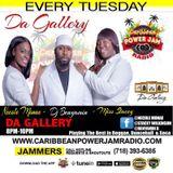 Da Gallery 2-27-18/Tribute to Bounty Killer