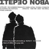 Perfect Disaster @radiobubble.gr, Best of 1992_the pop side