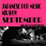 クジラ商店 9月 J-POP MIX 五年目