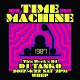 WREP TIME MACHINE 1987 MIX by DJ TANKO vol.2