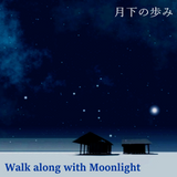 Walk along with Moonlight 2015
