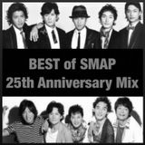 BEST of SMAP 25 YEARS Mix