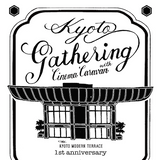 CINEMA CARAVAN 2017-0131at Kyoto Modern Terrace Dj Syuya Okino (KYOTO JAZZ MASSIVE)
