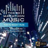 TOKYO NIGHT FASHION MIX CHILLOUT (VJ OVER DREAMER)