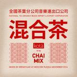 Kotä Mix for Tea Pavilion