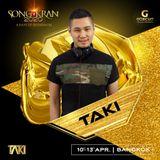 EP038 : DJ TAKI - Official gCircuit SK2020 Promo Podcast