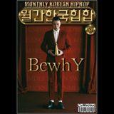 MONTHLY KOREAN HIPHOP MIX VOL.20