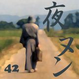 "Yoru no Nunulaxnulan ep.42 ""Music of Kousuke Kindaichi for traveling alone"""
