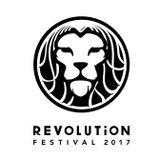 DJ ST - Revolution Festival 2017 (Promo Mix)