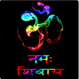 Transcendental Mantra