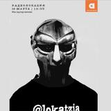 Radiolokatzia: Hip Hop Pt. 2 w/ Panama & Гравэ