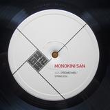 64hz.Promo Mix - Spring 2016 - Monokini San