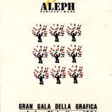 ALEPH - DJ Achille, n.6 1983