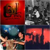 Café d'Anvers Tribute - Part 1: 1990-1994