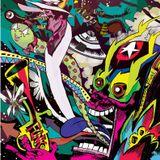 Funky Shift #18: World's Rarest Funk 45s