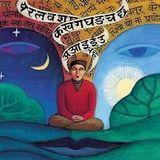 Bouddha  sanskrit