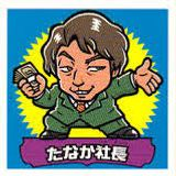 Persona Mix (3~4)