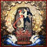 NeoVictoria Dark Circus Fantasy Faire 2017