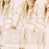 Trap & Dubstep DJ MIX by Kaami (22, April, 2017)