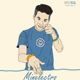 DJDINDIN 民生電氣 Minelectro Inc. 2017