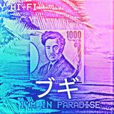 千円ブギ // 1000yen Boogie
