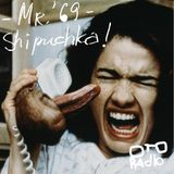 Mr.'69 – Shipuchka! №61