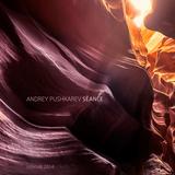 MixCult Podcast # 142 Andrey Pushkarev - Seance