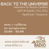 16-01-2016 Back ToThe Universe Radioshow#6 Autoradio 103.2FM Arab Emirates