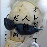 邦ロックmix1