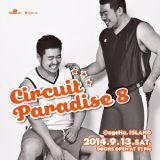 20140913 DJ DAI Shangri-La CIRCUIT PARADISE vol.8 LIVE REC  WITH VOICES !!