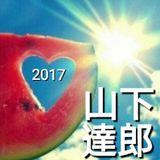 TATSURO YAMASHITA/SUMMER 2017