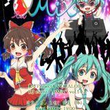 0Mix vol.14 【東方Project×VOCALOID】2016/10/23