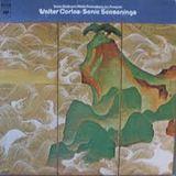 Walter Carlos  / Sound Seasonings .1972.