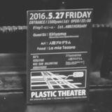 Kiriyama - 2016.5.27 vinyl at Plastic Theater part2