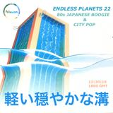 Endless Planets #22: 80s Japanese Boogie & City Pop