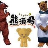 Japanese Hiphop 90' & Oldschool HipHop  90'