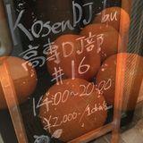 kosendj-bu #16