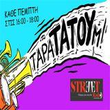 """""""Ταρατατούμ"""" Jun 4th 2015"""