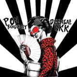 THE GHOST - Pon BangBoht Ft.DeeNeal VKK