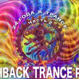 Flash Back Trance Party MiX(22.02.2019)