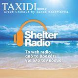 [ Taxidi ] Greek Chillout Edition 2